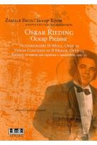 Zakhar Bron Teaches: Oskar Rieding - Violin Concerto in B Minor, Opus 35