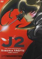 J2: The Counter Attack of Siberia Yagyu - Vol. 1: Resurrection