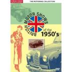 Motoring Collection: British Motor Shows of the 1950's