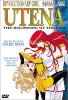Revolutionary Girl Utena: The Beginning Of The End
