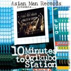10 Minutes to Ogikubo Station