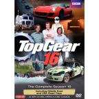 Top Gear - The Complete Sixteenth Season