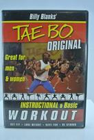 Tae Bo - Original Workout 2-Pack