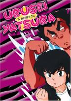 Urusei Yatsura - TV Series 32