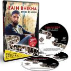 Zain Bhikha: Songs of a Soul