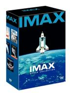IMAX - Space Collection