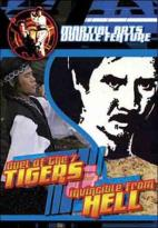 Martial Arts Double Feature: Duel of the 7 Tigers/Invincible From Hell