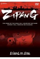 Zipang - Vol. 5: Friend Or Foe