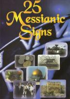 25 Messanic Signs
