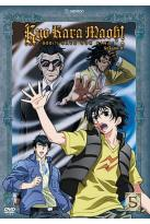 Kyo Kara Maoh! - God (?) Save Our King! - Season 2: Volume 5