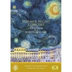Summer Night Concert: Schonbrunn 2010 - Moon, Planets, Stars