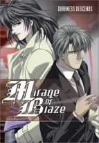 Mirage of Blaze Vol. 3: Darkness Descends