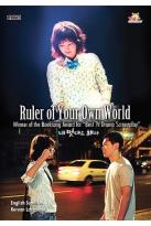 Ruler of Your Own World