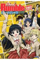 School Rumble - Season 1