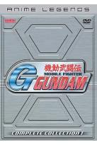 G-Gundam - Complete Collection 1
