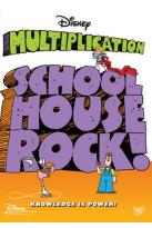 Schoolhouse Rock: Multiplication