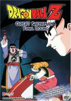 Dragon Ball Z - Great Saiyaman: Final Round