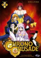 Chrono Crusade - Vol. 7: Hellfire