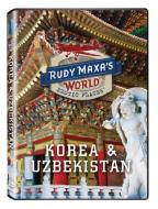 Rudy Maxa's World: Exotic Places: Korea & Uzbekistan