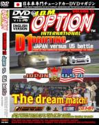 JDM Option International - Vol. 11: Drifting: Japan vs. USA Battle