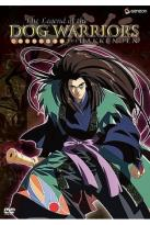 Legend of the Dog Warriors: The Hakkenden - Vol. 2