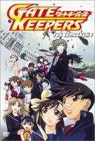 Gate Keepers - Vol. 8: For Tomorrow!