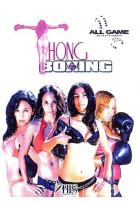 Thong Boxing