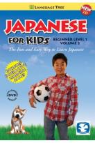 Japanese for Kids: Beginner Level, Vol. 2