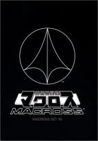 Super Dimensional Fortress Macross: TV Series Box Set 2