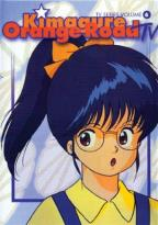 Kimagure Orange Road TV Series - Vol. 6