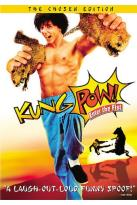 Kung Pow!: Enter the Fist