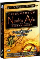 Discovery of Noah's Ark: The Best Evidence
