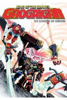 GaoGaiGar: King of Braves - Vol. 4: Hammer of Heroes