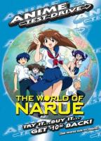 Anime Test Drive - The World Of Narue
