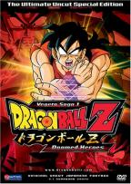 Dragon Ball Z - Saga de Vegeta: Heroes Condenados