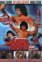 Dragon Master/Chinese Kung Fu Vs. Godfather