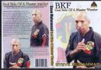 Black Karate Association - God Side Of A Master Warrior