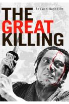 Great Killing