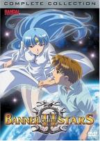 Banner Of The Stars II - Complete Collection