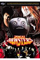 Yokai Monsters - The Complete Collection