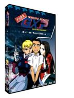 Tenchi Muyo! GXP - Vol. 1: Out of This World