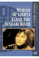 Chinese Film Classics Collection: Myriad of Lights/Along the Sungari River