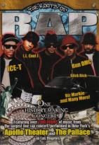 Sugarhill Records: Roots of Rap