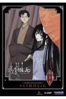 xxxHolic - Third Collection