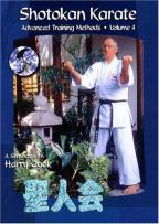 Shotokan Karate Advanced Training - Vol. 4