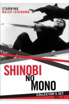 Shinobi No Mono - Collector's Set Vol. 1
