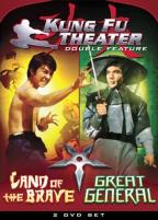 Kung Fu Theater Double Feature - Land of the Brave/The Great General