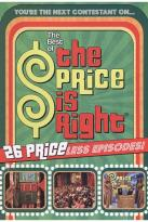 Best Of The Price Is Right