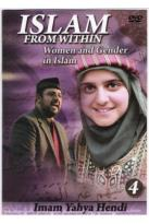Imam Yahya Hendi: Islam from Within - Women and Gender in Islam