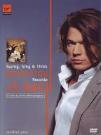 David Fray - Sing, Swing & Think